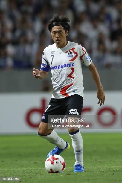 Yasuhito Endo of Gamba Osaka in action during the JLeague J1 match between Gamba Osaka and Jubilo Iwata at Suita City Football Stadium on August 13...