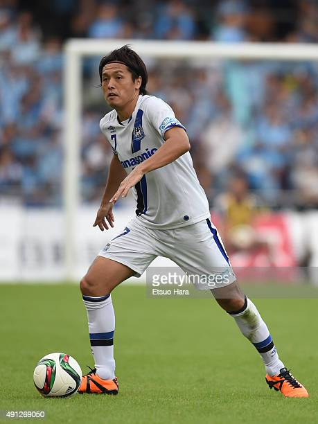 Yasuhito Endo of Gamba Osaka in action during the JLeague match between Kawasaki Frontale and Gamba Osaka at Todoroki Stadium on October 4 2015 in...