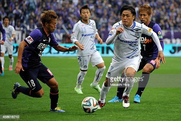 Yasuhito Endo of Gamba Osaka in action during the JLeague Yamazaki Nabisco Cup final match between Gamba Osaka and Sanfrecce Hiroshima at Saitama...