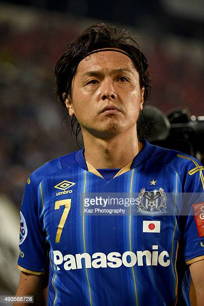 Yasuhito Endo of Gamba Osaka keeps the face up after the draw during the AFC Champions League semi final match between Gamba Osaka and Guangzhou...