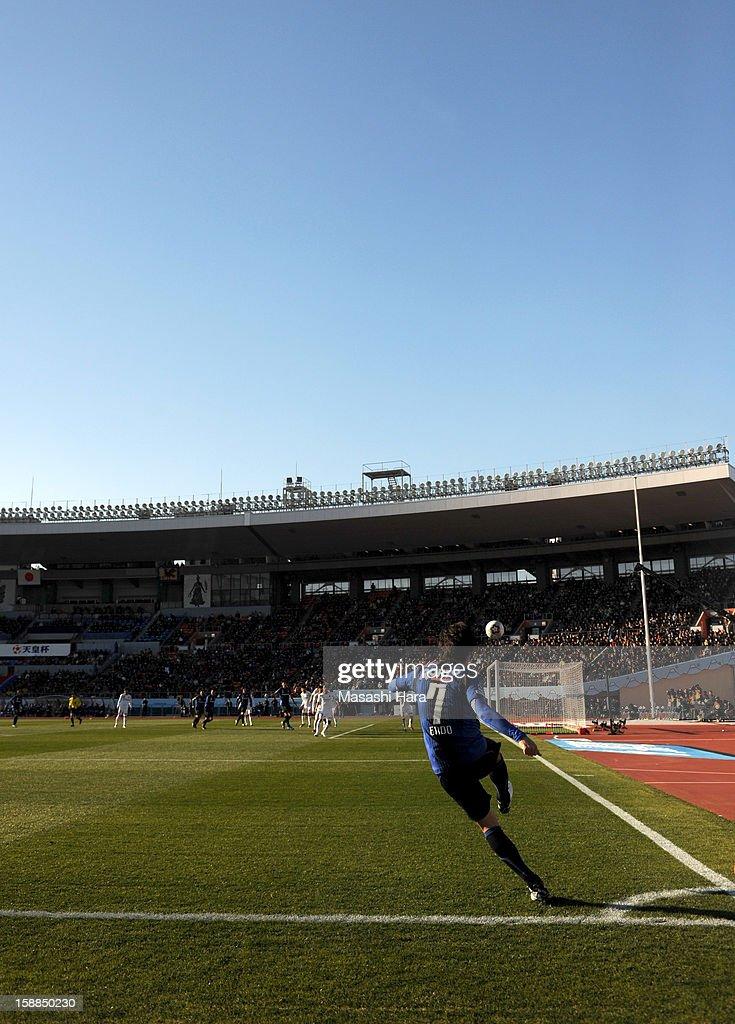 Yasuhito Endo #7 of Gamba Osaka kicks the ball during the 92nd Emperor's Cup final match between Gamba Osaka and Kashiwa Reysol at the National Stadium on January 1, 2013 in Tokyo, Japan.