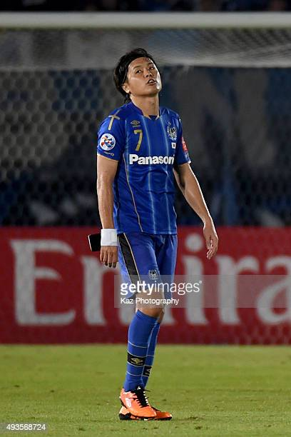 Yasuhito Endo of Gamba Osaka looks disappointed after the draw of during the AFC Champions League semi final match between Gamba Osaka and Guangzhou...