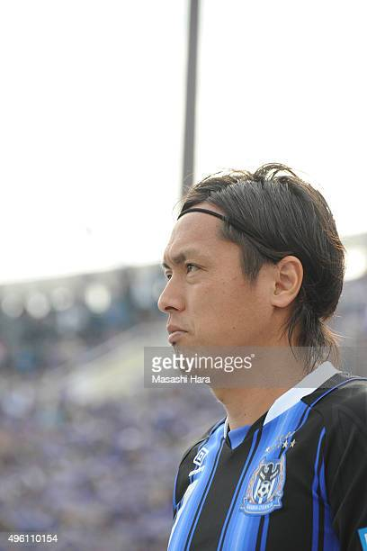 Yasuhito Endo of Gamba Osaka looks on prior to the JLeague match between Gamba Osaka and Sanfrecce Hiroshima at the Expo '70 Stadium on November 7...