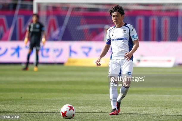 Yasuhito Endo of Gamba Osaka passes the ball during the JLeague J1 match between Cerezo Osaka and Gamba Osaka at Yanmar Stadium on April 16 2017 in...