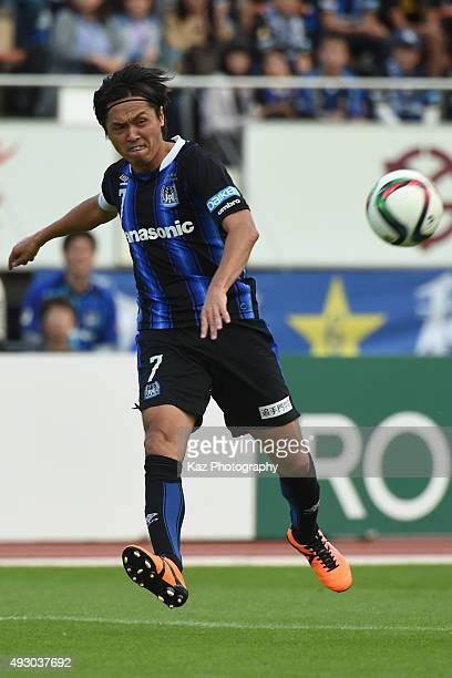 Yasuhito Endo of Gamba Osaka passes the ball on October 17 2015 in Osaka Japan
