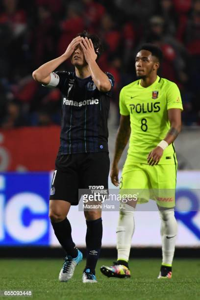 Yasuhito Endo of Gamba Osaka shows dejection after the 11 draw in the JLeague J1 match between Gamba Osaka and Urawa Red Diamonds at Suita City...