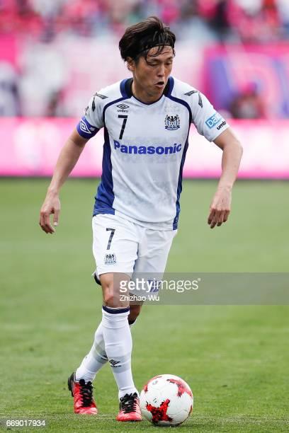 Yasuhito Endo of Gamba Osakain action during the JLeague J1 match between Cerezo Osaka and Gamba Osaka at Yanmar Stadium on April 16 2017 in Osaka...