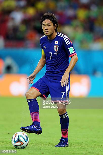 Yasuhito Endo of Japan during the 2014 FIFA World Cup Brazil Group C match between the Ivory Coast and Japan at Arena Pernambuco on June 14 2014 in...