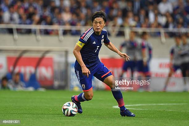 Yasuhito Endo of Japan in action during the Kirin Challenge Cup international friendly match between Japan and Cyprus at Saitama Stadium on May 27...