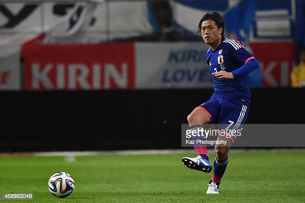 Yasuhito Endo of Japan passes the ball during the international friendly match between Japan and Honduras at Toyota Stadium on November 14 2014 in...