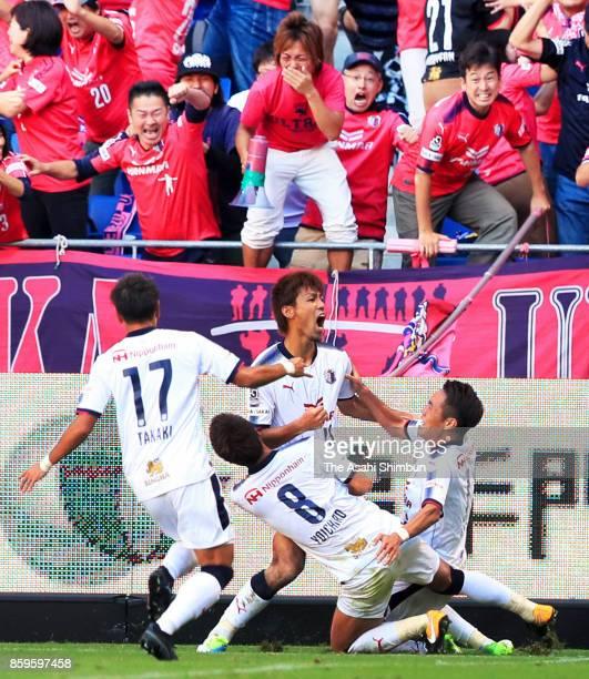 Yasuki Kimoto of Cerezo Osaka elebrates scoring his side's second goal with his team mates during the JLeague Levain Cup semi final second leg match...