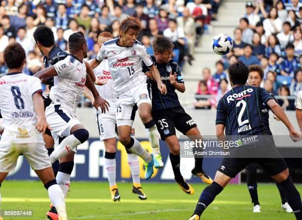 Yasuki Kimoto of Cerezo Osaka heads to score his side's second goal during the JLeague Levain Cup semi final second leg match between Gamba Osaka and...