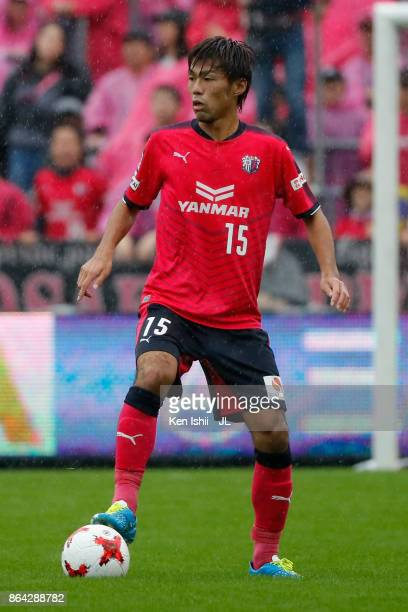 Yasuki Kimoto of Cerezo Osaka in action during the JLeague J1 match between Cerezo Osaka and Ventforet Kofu at Kincho Stadium on October 21 2017 in...