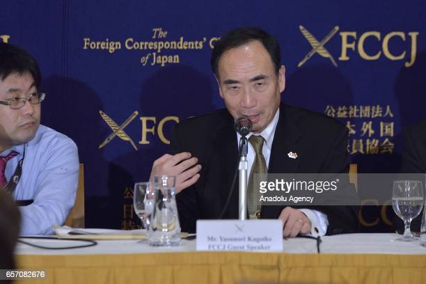 Yasunori Kagoike head of the Moritomo Gakuen group holds a press conference at the Foreign Correspondents' Club of Japan on March 23 2017 in Tokyo...