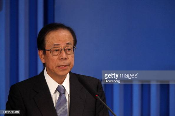 Yasuo Fukuda former prime minister of Japan speaks during a panel session in Boao Hainan province China on Friday April 15 2011 The Boao Forum for...
