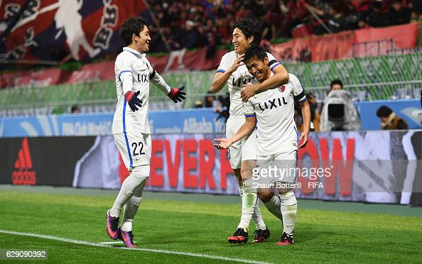 Yasushi Endo of Kashima Antlers celebrates scoring the opening goal during the FIFA Club World Cup second round match between Mamelodi Sundowns and...
