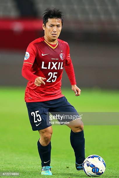 Yasushi Endo of Kashima Antlers in action during the AFC Champions League Group H match between Kashima Antlers and FC Seoul at Kashima Stadium on...