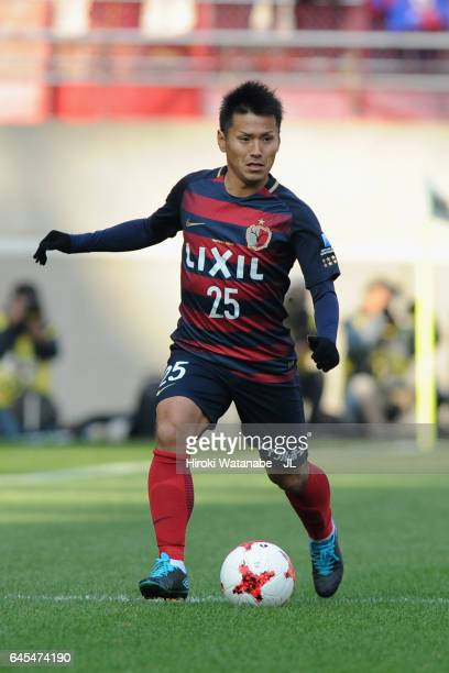 Yasushi Endo of Kashima Antlers in action during the JLeague J1 match between Kashima Antlers and FC Tokyo at Kashima Soccer Stadium on February 25...