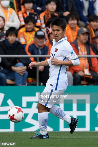 Yasushi Endo of Kashima Antlers in action during the JLeague J1 match between Shimizu SPulse and Kashima Antlers at IAI Stadium Nihondaira on March...