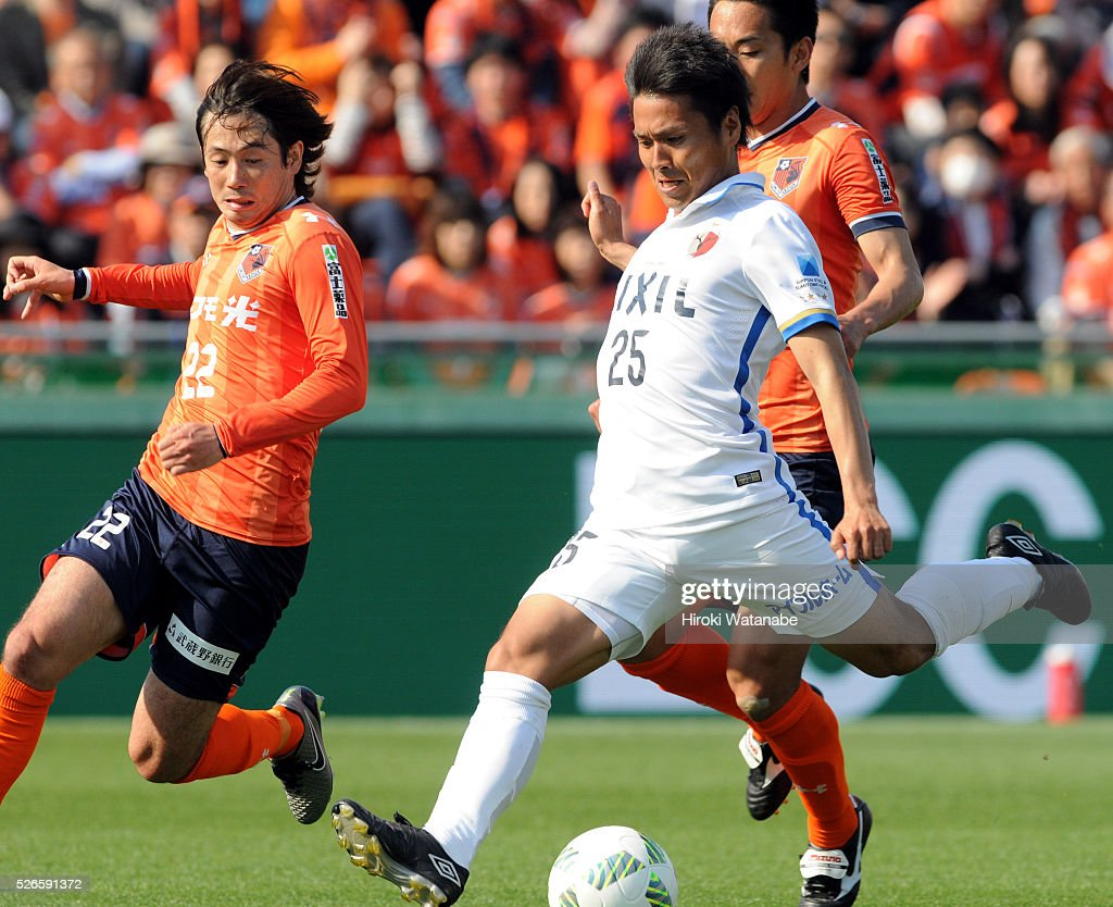 <a gi-track='captionPersonalityLinkClicked' href=/galleries/search?phrase=Yasushi+Endo&family=editorial&specificpeople=6778991 ng-click='$event.stopPropagation()'>Yasushi Endo</a> of Kashima Antlers in action during the J.League match between Omiya Ardija and Kashima Antlers at Nack 5 Stadium Omiya on April 30, 2016 in Saitama, Japan.