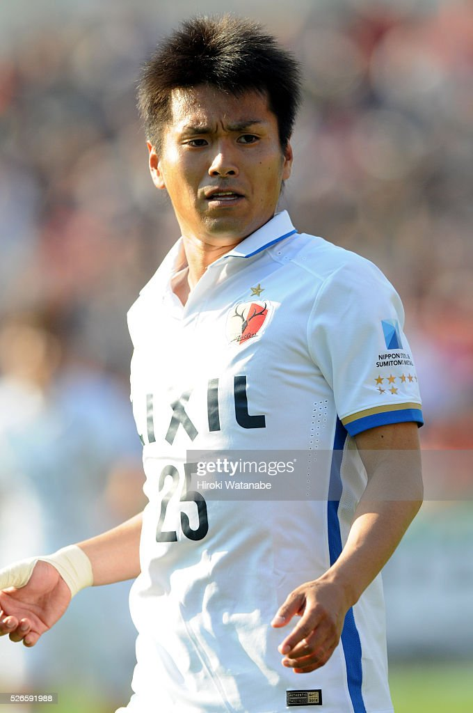 <a gi-track='captionPersonalityLinkClicked' href=/galleries/search?phrase=Yasushi+Endo&family=editorial&specificpeople=6778991 ng-click='$event.stopPropagation()'>Yasushi Endo</a> of Kashima Antlers looks on prior to the J.League match between Omiya Ardija and Kashima Antlers at Nack 5 Stadium Omiya on April 30, 2016 in Saitama, Japan.