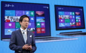 Yasuyuki Higuchi president and chief executive officer of Microsoft Japan Co speaks during a launch event for Microsoft Corp's Windows 8 operating...