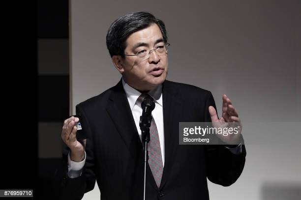 Yasuyuki Imai chief operating officer of SoftBank Corp speaks at the SoftBank Robot World 2017 in Tokyo Japan on Tuesday Nov 21 2017 SoftBank Chief...