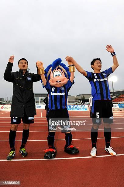 Yasuyuki Konno and Daiki Niwa of Gamba Osaka celebrate their win with their supporters during the J League match between Gamba Osaka and Omiya Ardija...