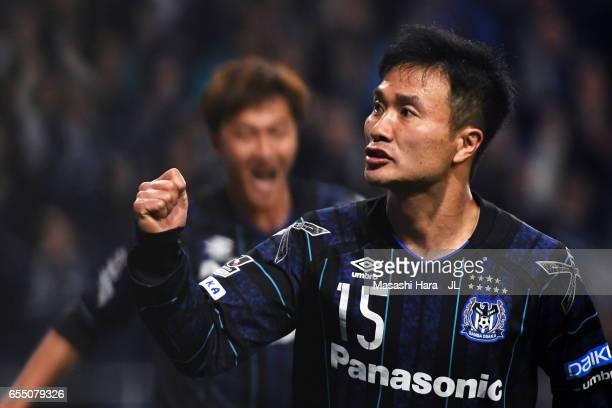 Yasuyuki Konno of Gamba Osaka celebrates scoring the opening goal during the JLeague J1 match between Gamba Osaka and Urawa Red Diamonds at Suita...