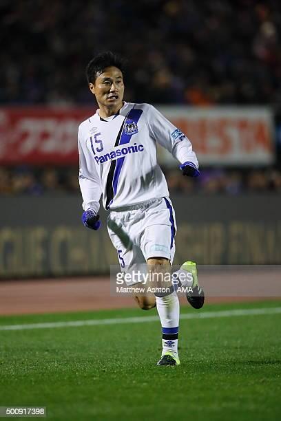 Yasuyuki Konno of Gamba Osaka during the JLeague 2015 Championship final 2nd leg match between Sanfrecce Hiroshima and Gamba Osaka at the Edion...