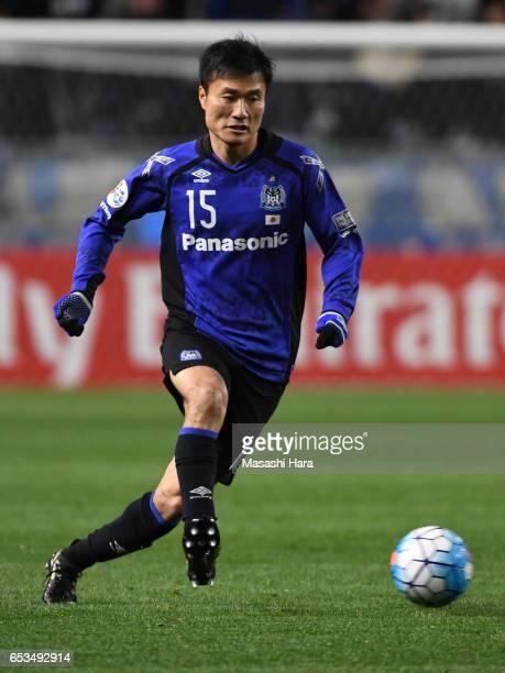 Yasuyuki Konno of Gamba Osaka in action during the AFC Champions League Group H match between Gamba Osaka and Jiangsu FC at Suita City Football...