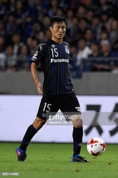 Yasuyuki Konno of Gamba Osaka in action during the JLeague J1 match between Gamba Osaka and Kashiwa Reysol at Suita City Football Stadium on August...