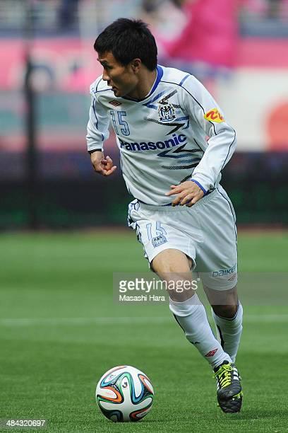 Yasuyuki Konno of Gamba Osaka in action during the JLeague match between Cerezo Osaka and Gamba Osaka at Nagai Stadium on April 12 2014 in Osaka Japan