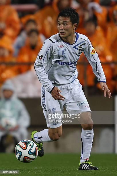 Yasuyuki Konno of Gamba Osaka in action during the JLeague Yamazaki Nabisco Cup match between Shimizu SPulse and Gamba Osaka at IAI Stadium...