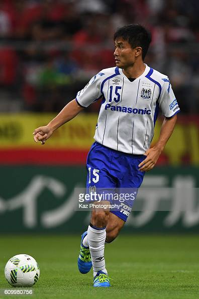 Yasuyuki Konno of Gamba Osaka keeps the ball during the J League match between Nagoya Grampus and Gamba Osaka at the Toyota Stadium on September 17...