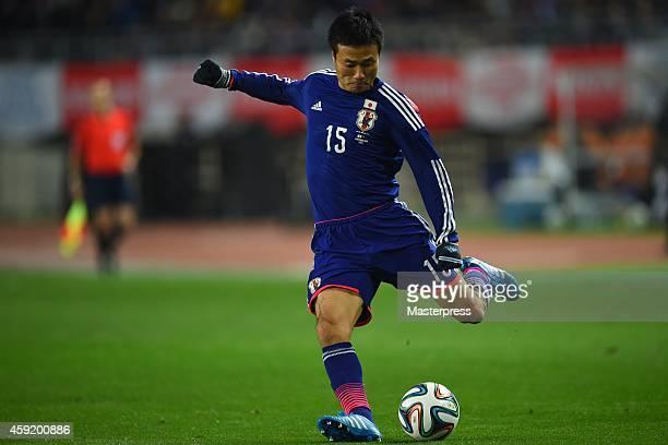 Yasuyuki Konno of Japan in action during the international friendly match between Japan and Australia at Nagai Stadium on November 18 2014 in Osaka...