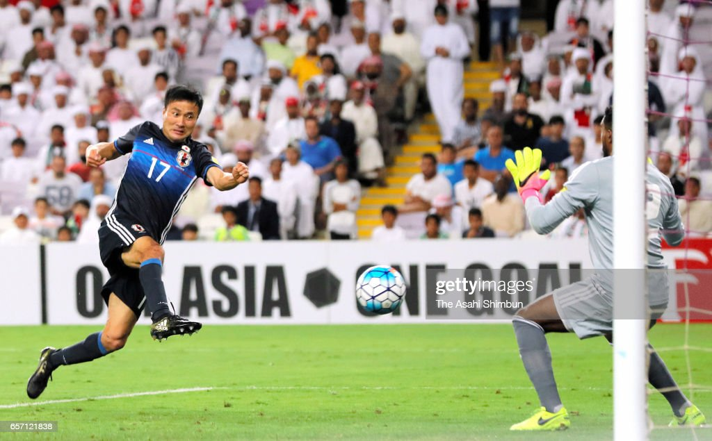 Yasuyuki Konno of Japan scores his side's second goal during the FIFA 2018 World Cup qualifying match between United Arab Emirates and Japan at Hazza Bin Zayed Stadium on March 23, 2017 in Al Ain, United Arab Emirates.