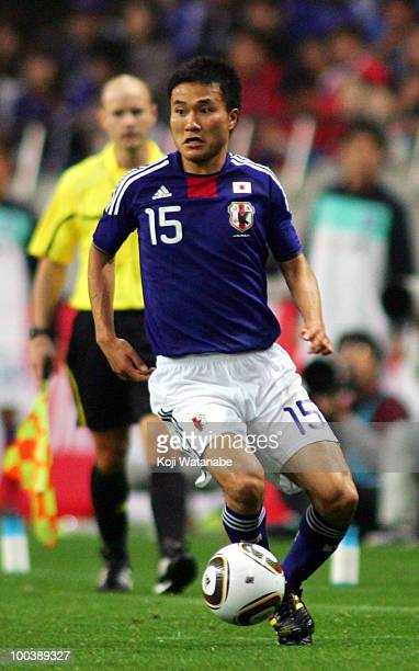 Yasuyuki Konno�@of Japan in action during�@the international friendly match between Japan and South Korea at Saitama Stadium on May 24 2010 in...