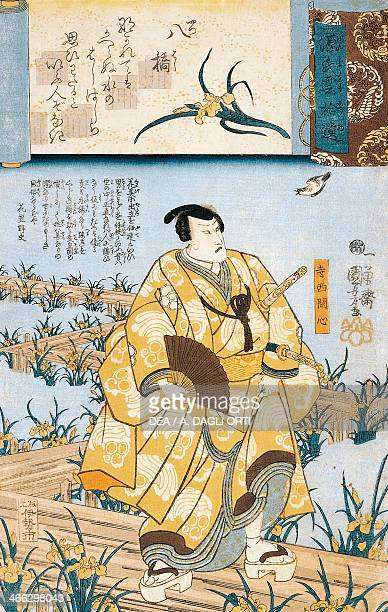 Yatsuhashi the great samurai 18451846 ukiyoe art print by Utagawa Kuniyoshi from Genij awase kumo ukiyoe vertical Oban tatee woodcut Japanese...