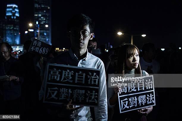 Yau Waiching and Sixtus Leung take part of the prodemocracy march at Central on November 2 2016 in Hong Kong ProHong Kong independence party...