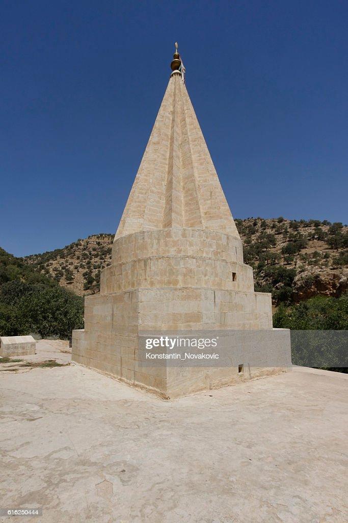Yazidi temple dome in North Iraq : Stock Photo