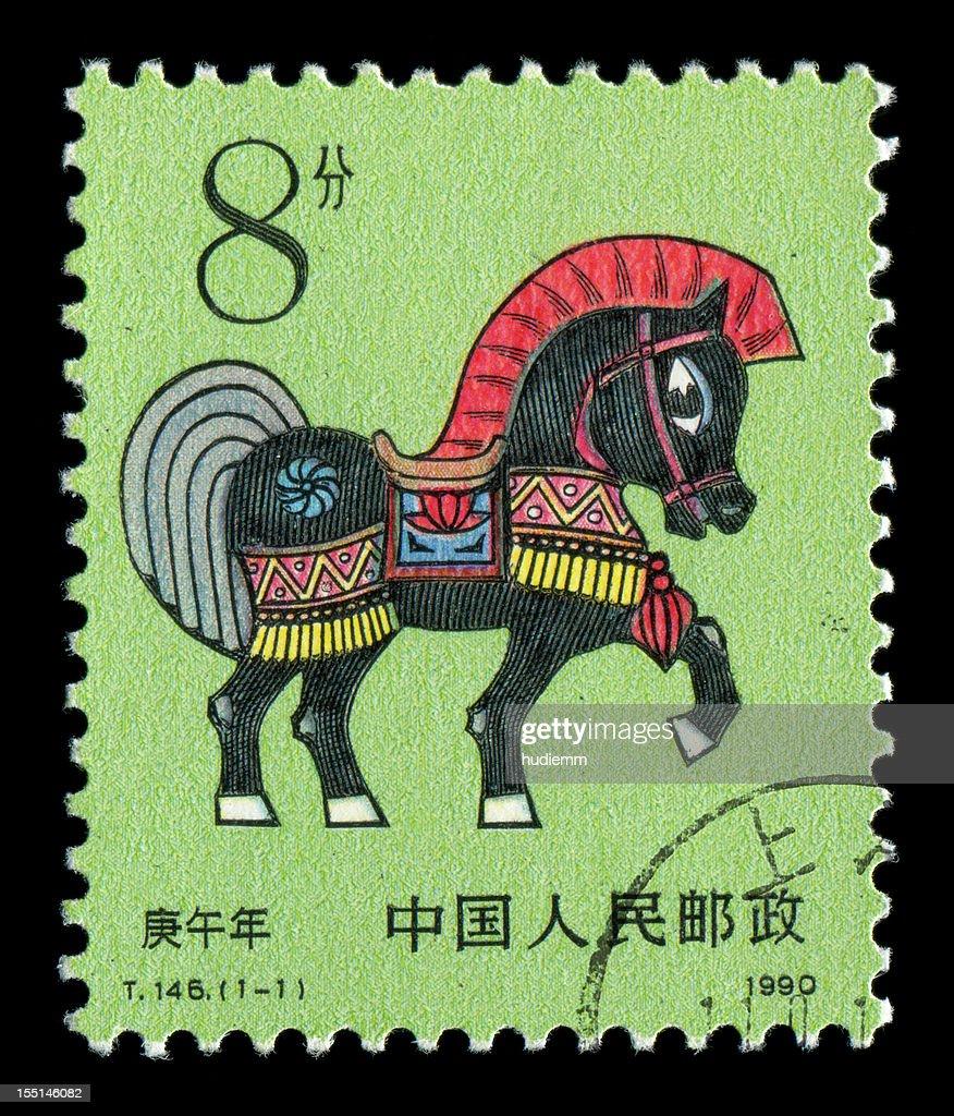 Jahr des Pferdes : Stock-Foto
