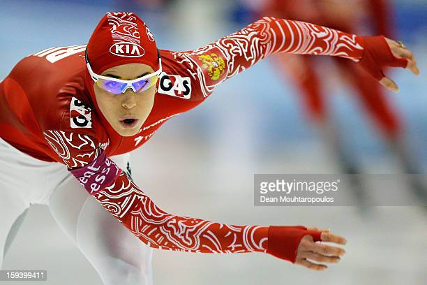 Yekaterina Lobysheva of Russia competes in the 1500m Ladies race during the Final Day of the Essent ISU European Speed Skating Championships 2013 at...
