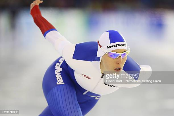 Yekaterina Lobysheva of Russia competes in the Division A Ladies 1000 meter during ISU World Cup Speed Skating Day 3 on December 11 2016 in...