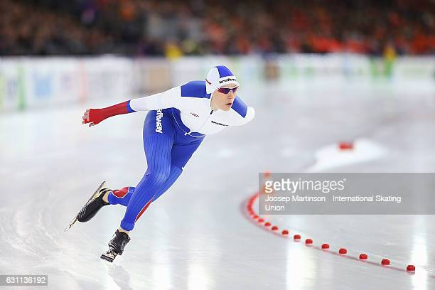 Yekaterina Lobysheva of Russia competes in the Ladies 1000m during day 2 of the European Speed Skating Championships at icerink Thialf on January 7...