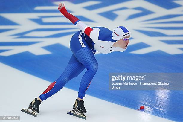 Yekaterina Lobysheva of Russia competes in the Ladies 1000m during day two of ISU World Cup Speed Skating at Alau Ice Palace on on December 3 2016 in...