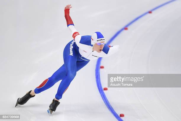 Yekaterina Lobysheva of Russia competes in the ladies 1000m during the ISU World Single Distances Speed Skating Championships Gangneung Test Event...