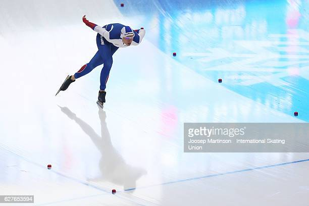 Yekaterina Lobysheva of Russia competes in the Ladies 1500m during day three of ISU World Cup Speed Skating at Alau Ice Palace on December 4 2016 in...