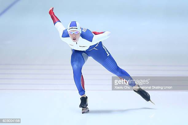 Yekaterina Lobysheva of Russia competes in the Ladies 1500m on day three of the ISU World Cup Speed Skating 2016 at the Heilongjiang Speed Skating...