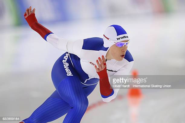 Yekaterina Lobysheva of Russia competes in the Ladies Divison A 1000m race during the ISU World Cup Speed Skating Day 1 at the Sportforum Berlin...